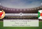 Prediksi Bola Kalmar FF Vs Varbergs BoIS 29 September 2020